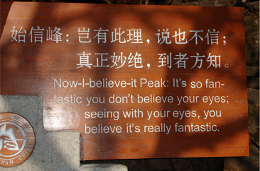 Now I Believe It Peak Huang Shan Day 2