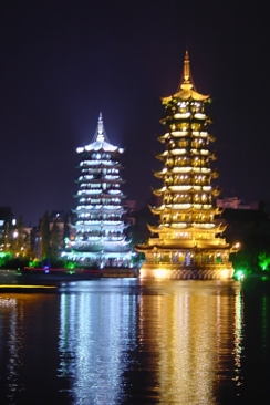 Guilin Sun And Moon Pagodas 02