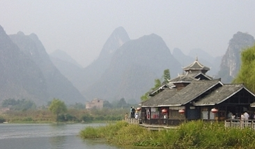 Yangshuo Place Of Peach Blossom 06